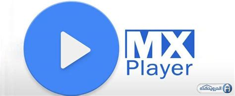 mx player codec apk mx player pro v1 8 10 apk with all codecs noobdownload