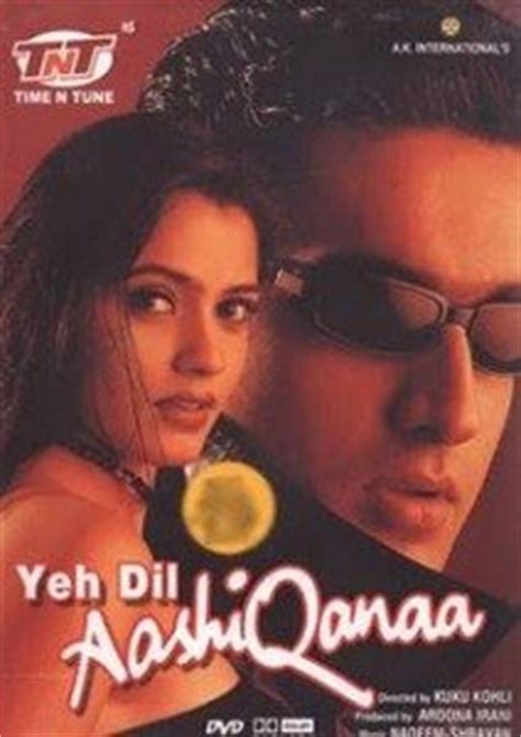 film india yeh dil aashiqana yeh dil aashiqanaa 2002 movie