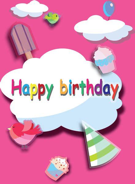 happy birthday design ai happy birthday poster free vector in adobe illustrator ai