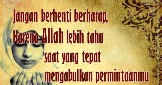 kata kata mutiara islami  indah sekilas bloggers