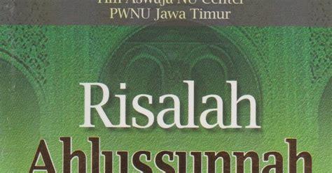 Risalah Ahlussunnah Wal Jamaah risalah ahlussunnah wal jama ah toko buku aswaja