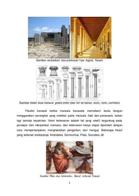 pengertian golden section pengertian golden section 21 images membuat golden