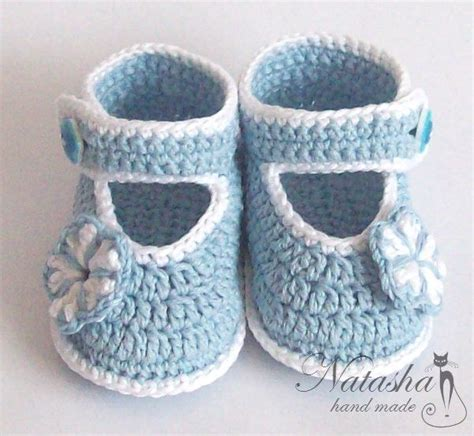 Kbc Vk Tear Post Ready booties shoes design
