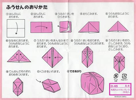 How To Make A Box Out Of Origami - step by step origami 171 embroidery origami