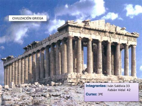 imagenes antiguas griegas civilizacion griega y romana