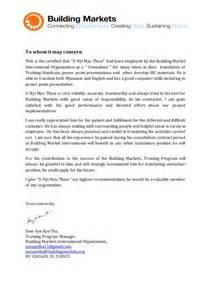 Certification Recommendation Letter haarwood certificates and reference letters personal