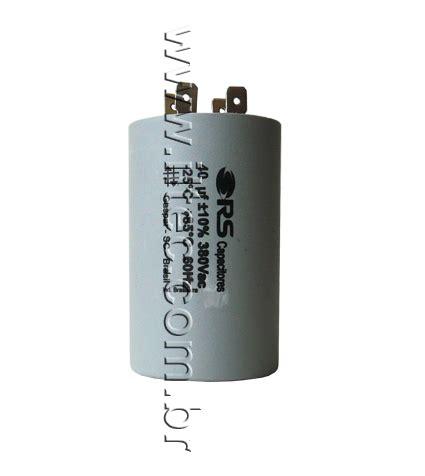 capacitor cilindrico que es que es capacitor permanente 28 images capacitor permanente 50uf 250vca fios 7 3 andr 233 s