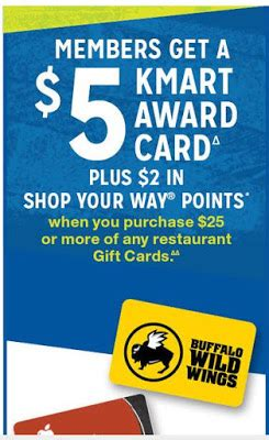 Gift Card Reseller Sites - penny puss get 5 award card and 2 in shopyourway points when you buy 25 select