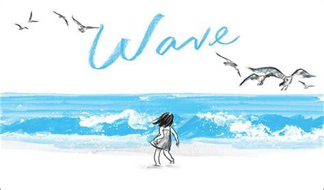 libro la vague litterature french wave by suzy lee bookdragon