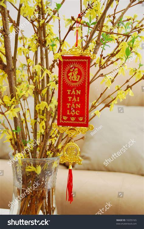 new year yellow tree new year flower decorated stock photo