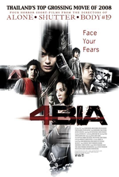 film horor thailand phobia 1 7 film horor thailand paling seram berita unik seru