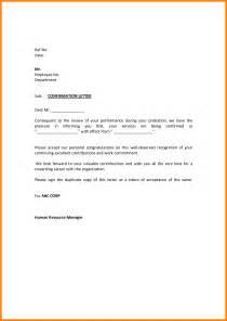 13 job confirmation letter format forklift resume