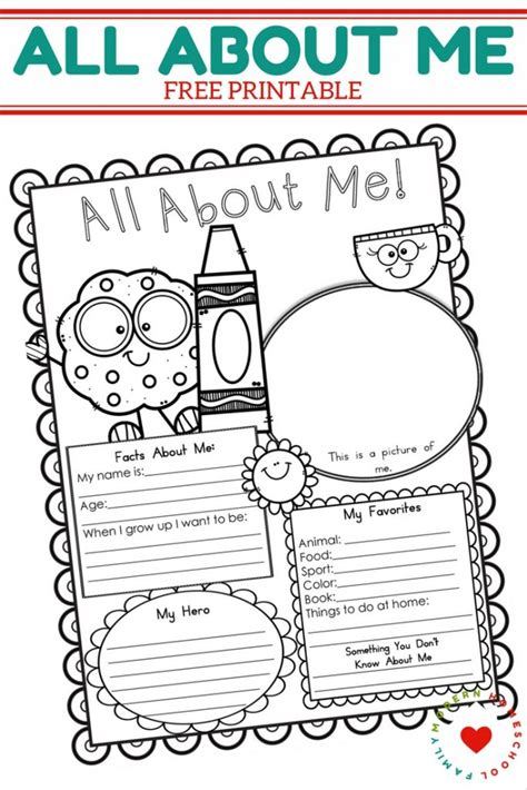 All About Me Printable