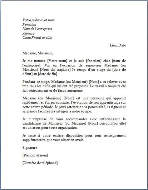 Lettre De Présentation Bourse D Excellence lettre de pr 233 sentation entreprise mise en demeure 2018