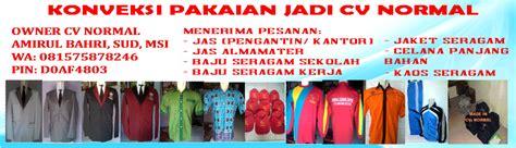 Harga Baju Pramuka Merk Seragam jual seragam sekolah sd sai sma murah produk konveksi