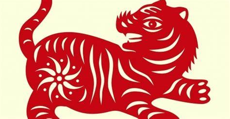 Calendario Chino 2016 Tigre Hor 243 Scopo Chino 2017 Predicciones Signo Por Signo 191 Qu 233