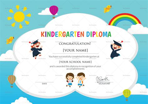 Kindergarten Diploma Template by Kindergarten Diploma Certificate Design Template In Psd Word