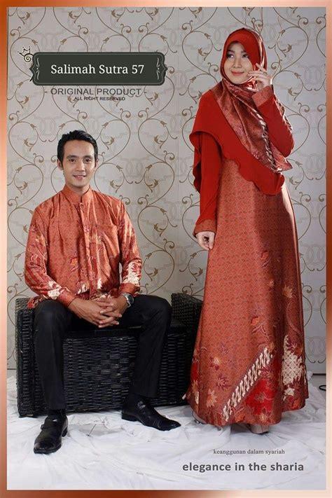 Paket Family Gamis Batik Genthong Busui Friendly batik outlet nurhasanah outlet baju pesta keluarga muslim