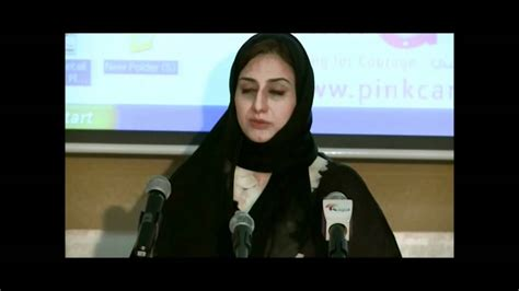 Ameera Pink pink caravan press conference ameera binkaram