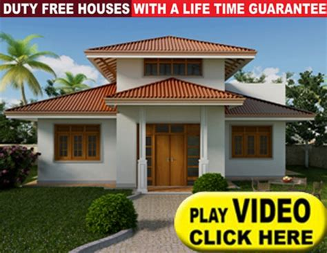 vajira house single storey house design vajira house plan house plans