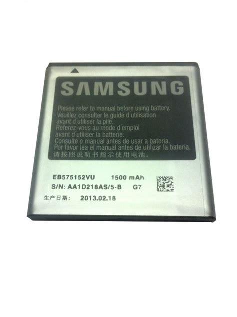 Akku F R Samsung Galaxy S3 Mini 178 by Batterie F 252 R Samsung Galaxy S S Plus I9000 I9001 Eb