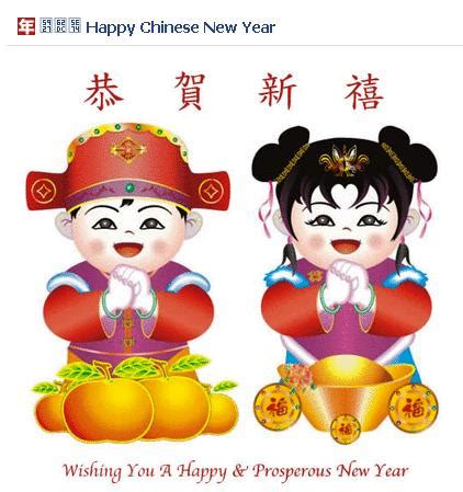 dp sms ucapan tahun baru cina kata kata imlek gong xi fa cai
