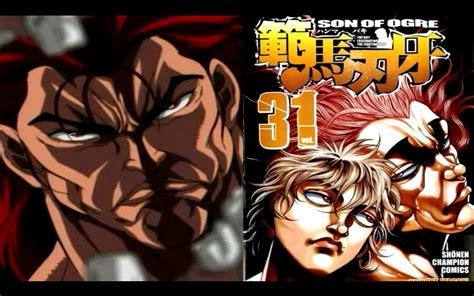ah baki the grappler anime review