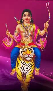 god ayyappan themes download lovable images god ayyappa pictures free download lord