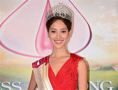 Misoa Hongkong miss hong kong hong kong grace o