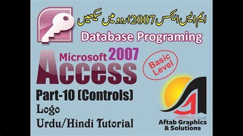powerpoint tutorial 2007 in urdu 10 access 2007 tutorials controls logo urdu hindi