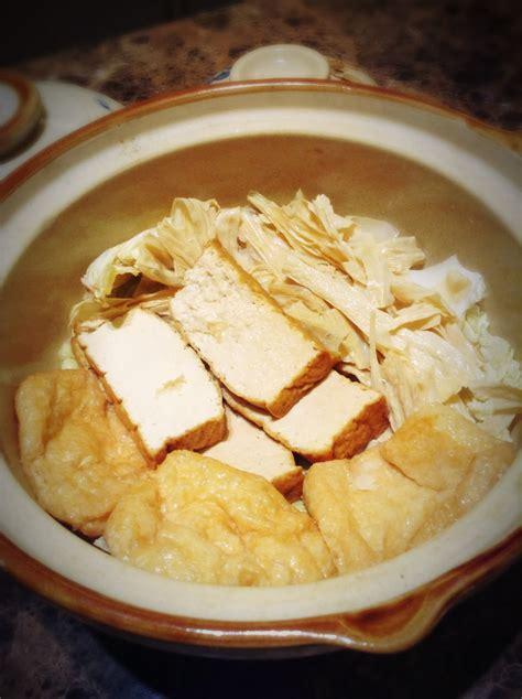 Top Layer Dm say my kitchen new year treasure pot basin dish 盆菜