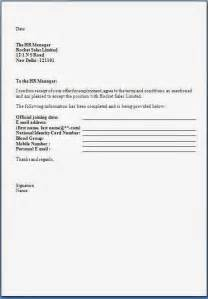internship offer letter format best template collection