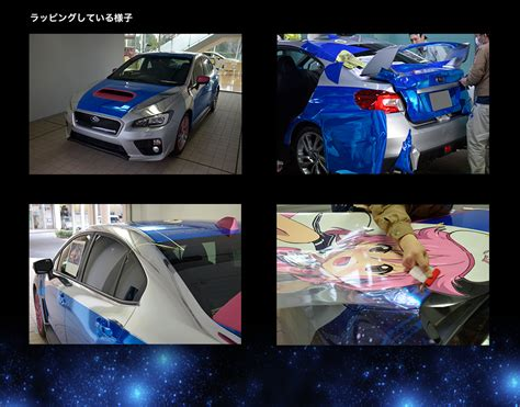 wish upon the pleiades car one of a kind wish upon the pleiades itasha subaru wrx s4