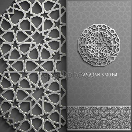 blue arabesque islamic geometric patterns inside an old blue arabesque islamic geometric patterns inside an old