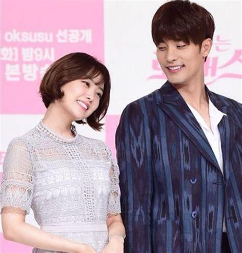 film korea my secret romance 177 best my secret romance 애타는 로맨스 images on pinterest