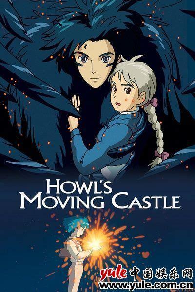 Studio Ghibli Film Izle | 盘点动漫大师宫崎骏的十大经典动画电影 热周边 中国娱乐网
