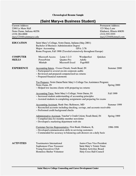 Resume Template For 50 Year by Sle Security Guard Resume 7 Free Free Cv For