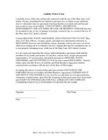 waiver template for liability liability insurance liability insurance waiver template