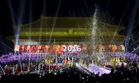 new year celebration in beijing world welcomes 2016 despite terror fears world