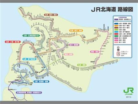 jr北海道路線図 : ipadでも見れるよ!路線図まとめ 【日本 海外】 naver まとめ
