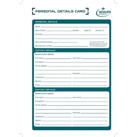scouting personal details cards