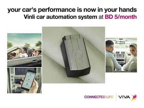 smart car technology smart car technology bahrain this week