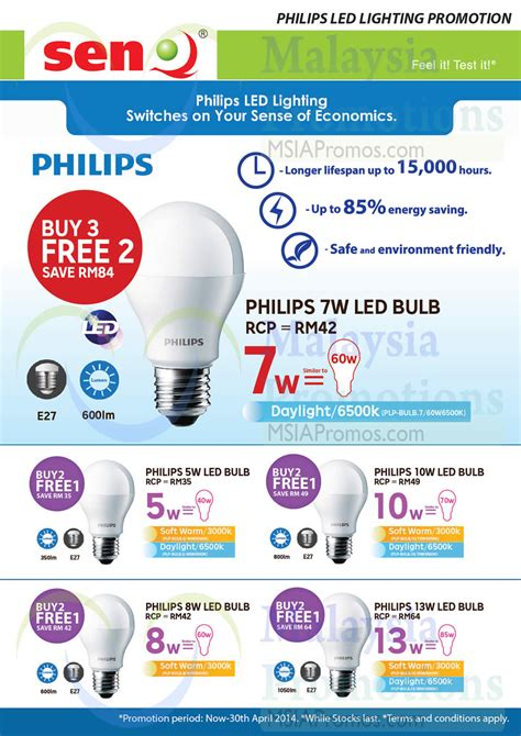 Promo Philips Led 8w Dijamin Philips philips buy 3 get 2 free buy 2 get 1 free led frosted