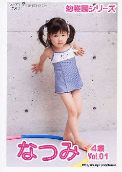 very young little girls lolis sexy lolita dvd she is 4 years old pic japanese