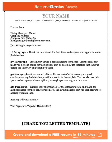 Thank You Letter After Phone With Hiring Manager Thank You Letter Template Sle And Writing Guide