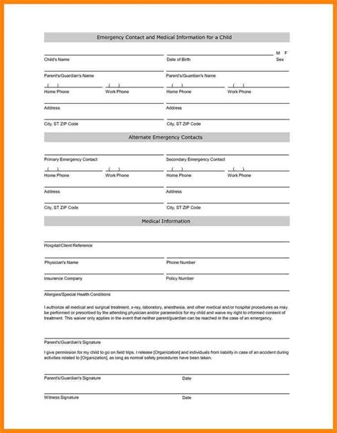 customer enquiry form template word 11 jpg word template