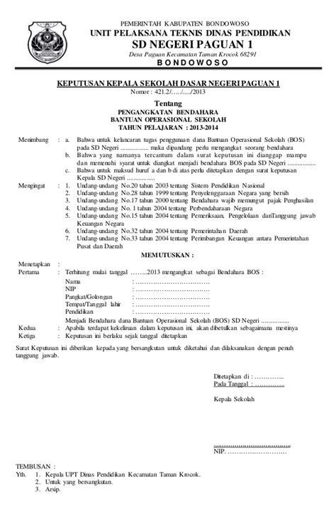 format surat kenaikan gaji berkala pns contoh sk bendahara sekolah 1
