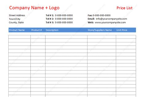 price comparison template price list template for cost comparison from diff suppliers
