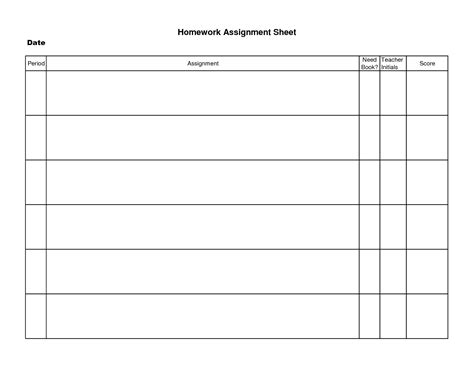 assignment sheet template for students 8 best images of student homework sheet template printable