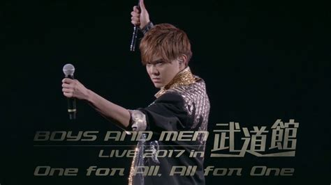 boy live boys and boys and live 2017 in 武道館 one for all